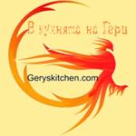 В кухнята на Гери