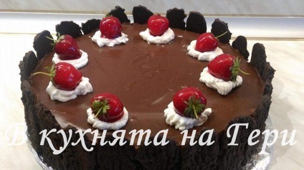 "Вкусна шоколадова торта ""Краса"""