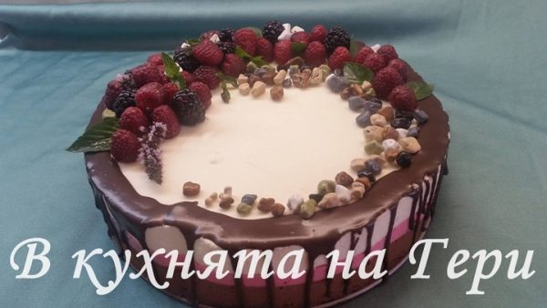Шоколадова мус торта с плодове